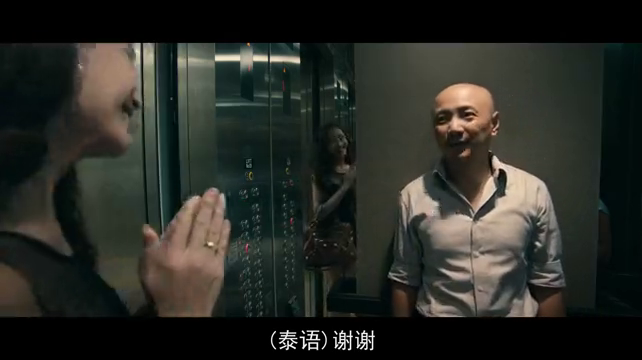 徐峥在电梯和王宝强打赌,称泰国美女全是人妖,谁料美女听得懂