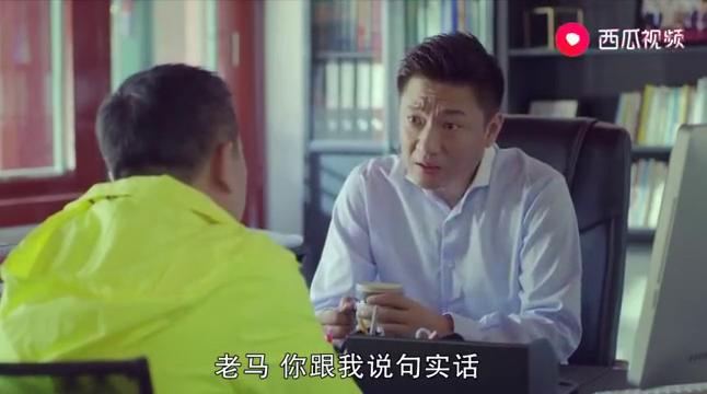 体育老师:马可带小米来作证,不料小米穿啦啦队服,把校长看呆了