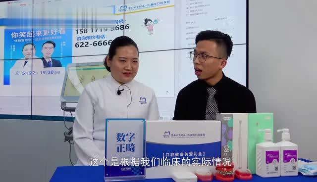 广州牙齿矫正医生黄海霞:矫正要拔牙吗