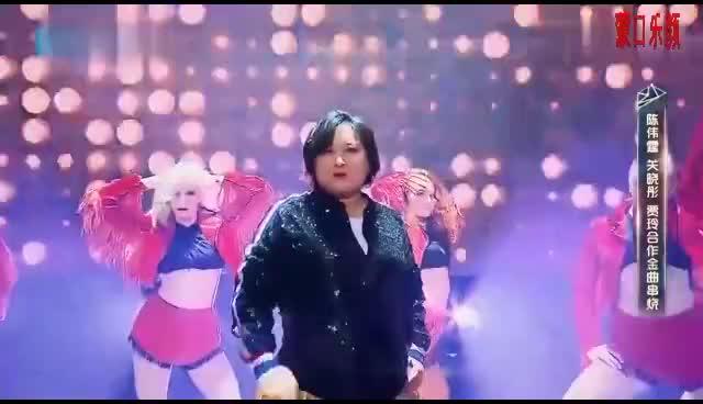 王牌对王牌:贾玲陈伟霆经典串烧,燃爆全场!