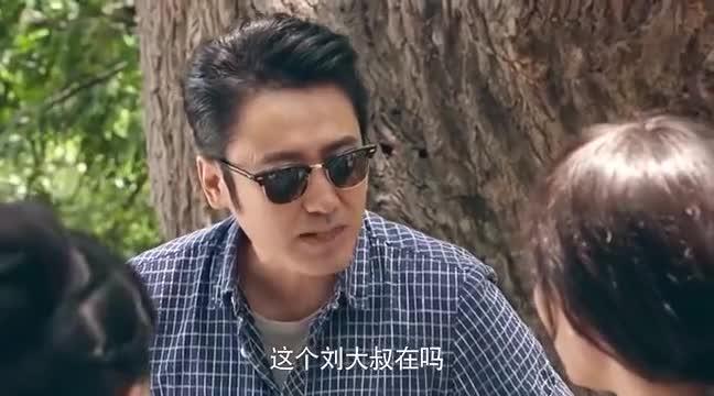 马向阳下乡记:刘世荣说跟马向阳是亲戚,可马向阳当众说他不认识