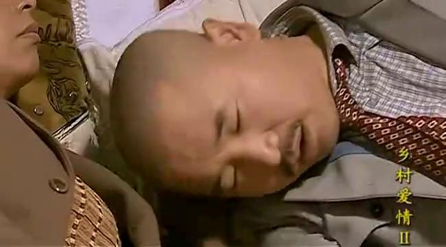 刘能在赵四家睡着了,亲家母也在旁边,这下要闹绯闻了