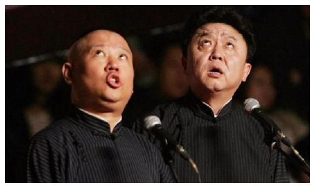 北京电视台台长去世,郭德纲发打油诗贴喜字惹众怒,这得多大的仇