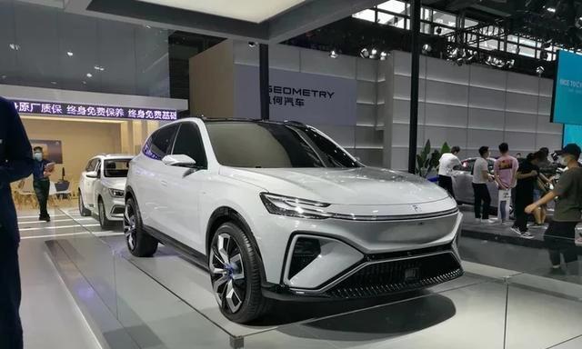 荣威MARVEL-R概念车亮相搭载5G技术