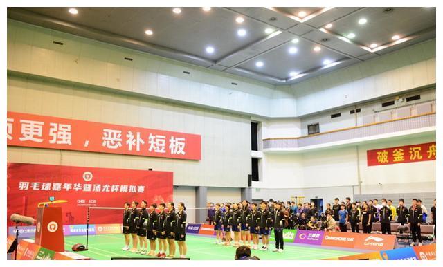 """汤尤杯模拟赛结束,奥运冠军谌龙率""""战龙队""""胜出"""