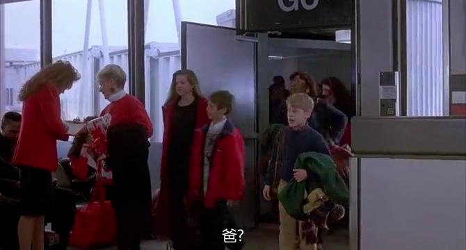 小鬼当家2:一家人下飞机,发现凯文不见,妈妈急晕