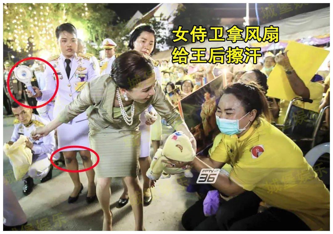 泰国王室女侍卫太难,膝盖跪得血淋淋,还得拿电风扇给王后解暑!