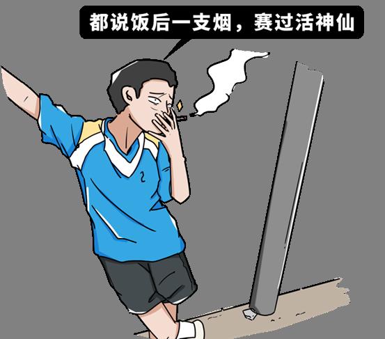 中国第一癌,80%发现是晚期!再次提醒:3个肺癌前兆一定牢记