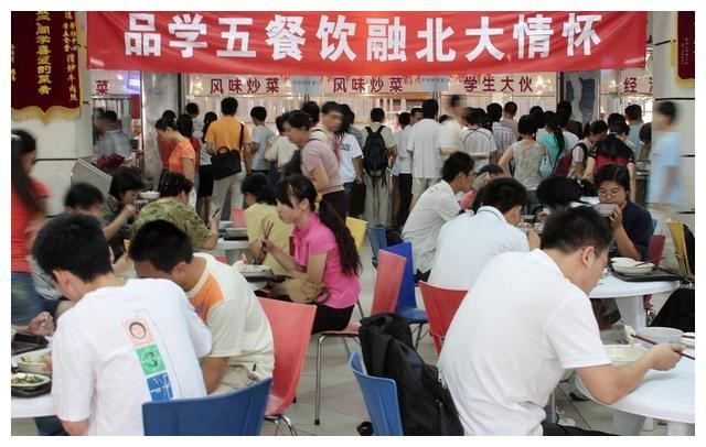 北京大学8个食堂,600种菜品,大学4年吃不重样,便宜到无法想象