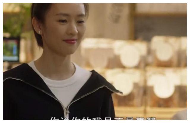 顾佳破产告别,王太太道尽贵妇圈的心酸,用赝品充脸面是情非得已