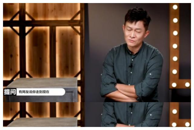 敢说!42岁的杨志刚自暴自弃 任人唯亲