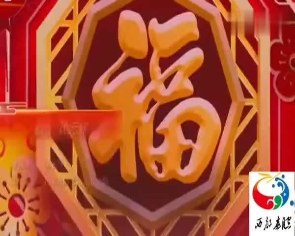 李君梅携《状元媒》登上央视2020戏曲春晚,让秦腔扬眉吐气