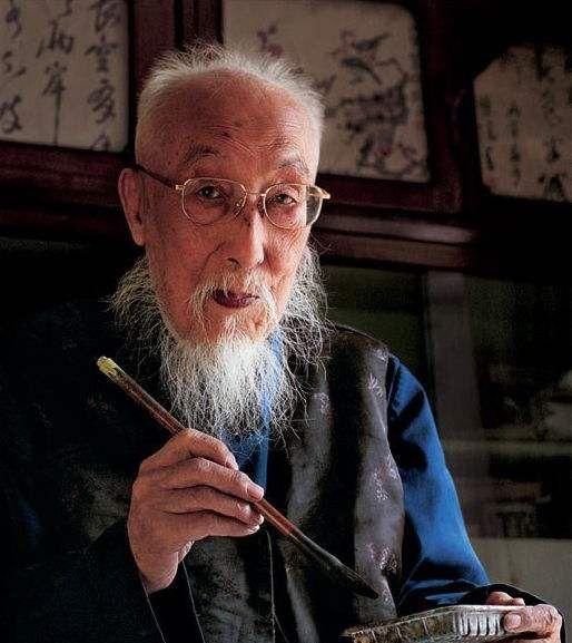 现当代中国画名家:孙菊生