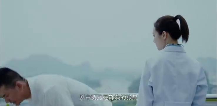 空降利刃:林林表白被拒10次,面条吻俘获硬汉心,张启失控回吻