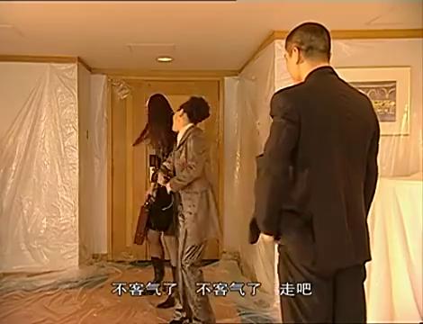 黑洞:还有没有王法,大白天的酒店就敢杀人