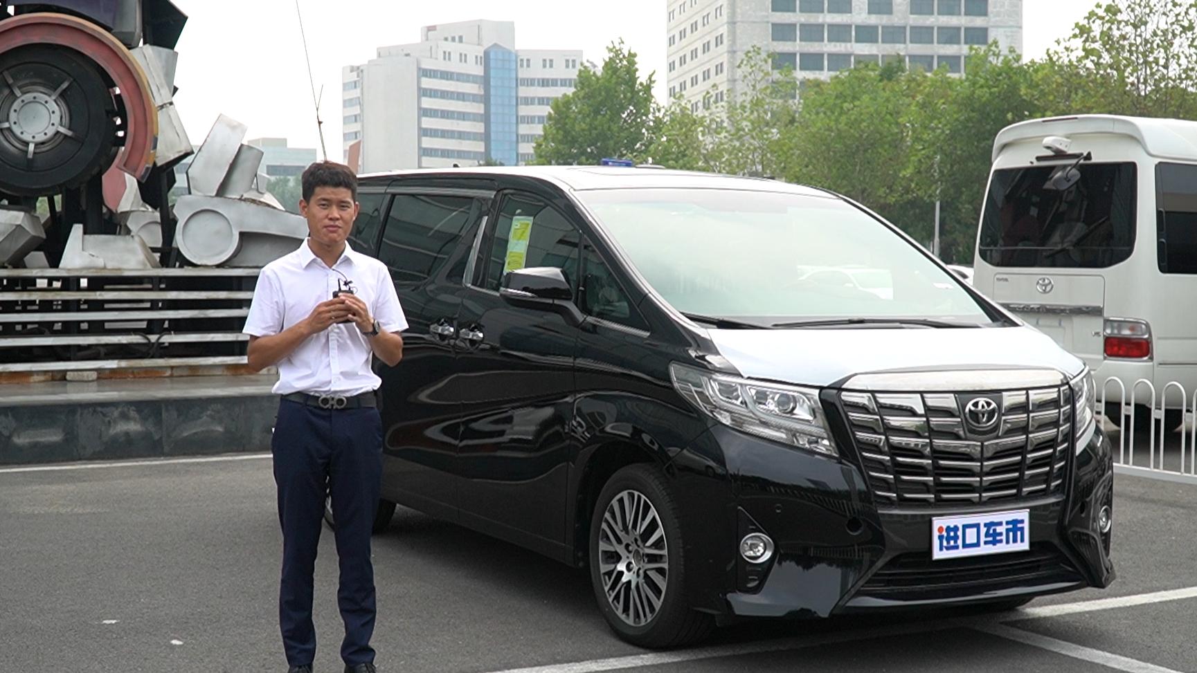 丰田埃尔法 高端配置舒适豪华 对比中规车配置介绍
