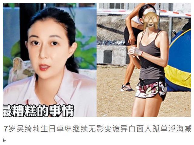 47岁吴绮莉独自到海边游泳,年近5旬身材仍完美,心情却很低落