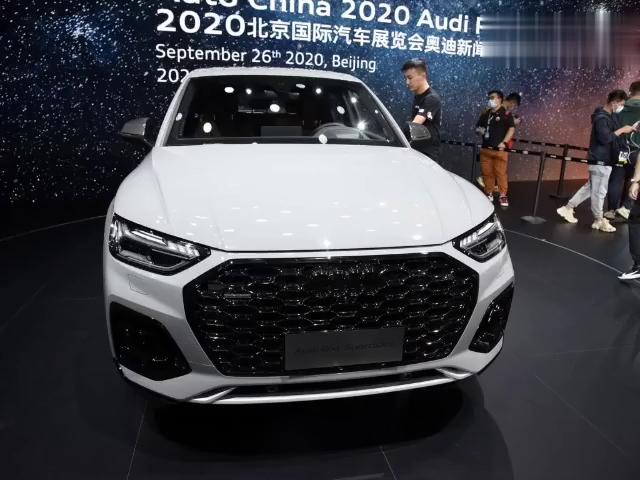 豪华帅气轿跑北京车展国产Q5LSportback,价钱会便宜吗?