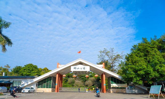 闲逛南宁狮山公园,登上竹影桥观看湖景,风景不错