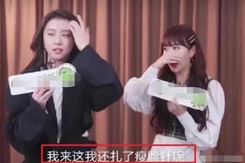 赵小棠自曝打瘦脸针,孔雪儿表情很不自然,像极了当年的她们