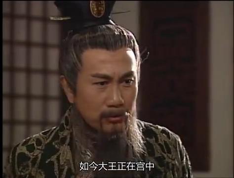 朱姬思念吕不韦,吕不韦却劝她为了嬴政前途,回到大王身边