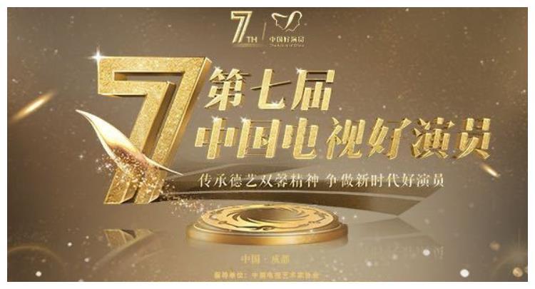网剧组优秀女演员提名,谭松韵赵露思在预料之中,鞠婧祎让人意外