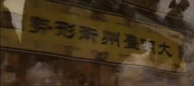 大明王朝:高翰文告知胡宗宪,沈一石的家财不及中产之家