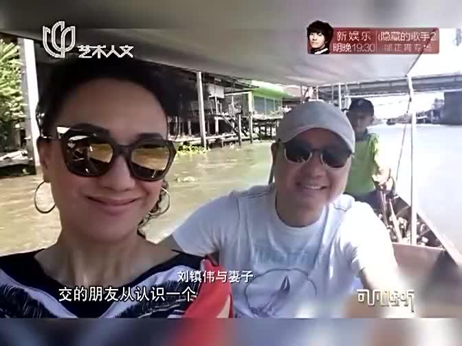 电影和生活的区别刘镇伟现场给出解释,却惨遭主持人吐槽!