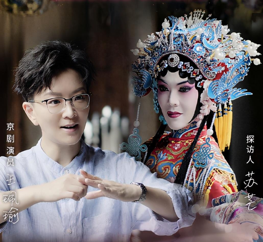 原生家庭影响有多大,王珮瑜自曝童年心结,曾与妈妈有矛盾
