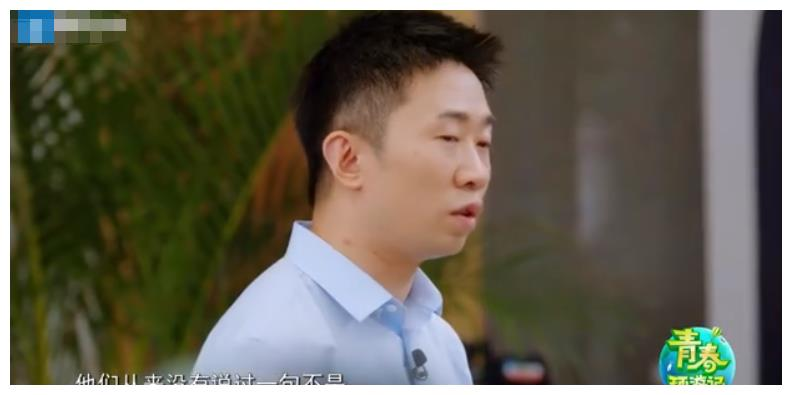 杨迪下跪感谢父母,贾玲直接泪崩,爸爸3个字说出大多数父母心声