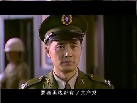 江阴要塞:女特务借机传递消息,给卧底示警做出应对