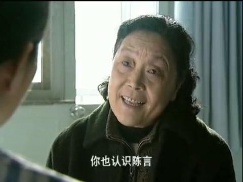 汪丽琴为陈言打抱不平,向朱小北奶奶透漏她婚外情的事情