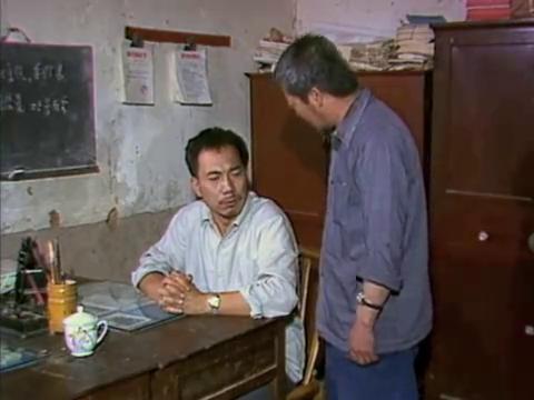 李书记用自己的书记之位支持老郑实施的贫困政策,老郑感动了