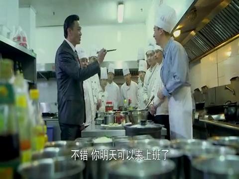 爸爸是条龙:王大龙却当场拆穿老板使用地沟油