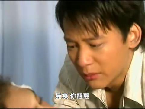 铁石心肠:曼姨走了,总裁伤心泪奔