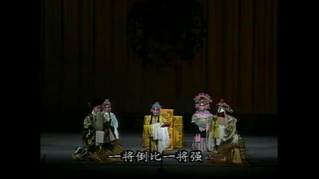 12京剧《二进宫》李长春演唱徐杨二臣冷宫救出李妃