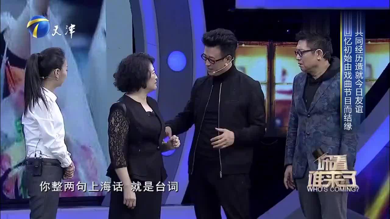 许娣用上海话夸赞王为念太帅啦网友奥斯卡欠你一个小金人