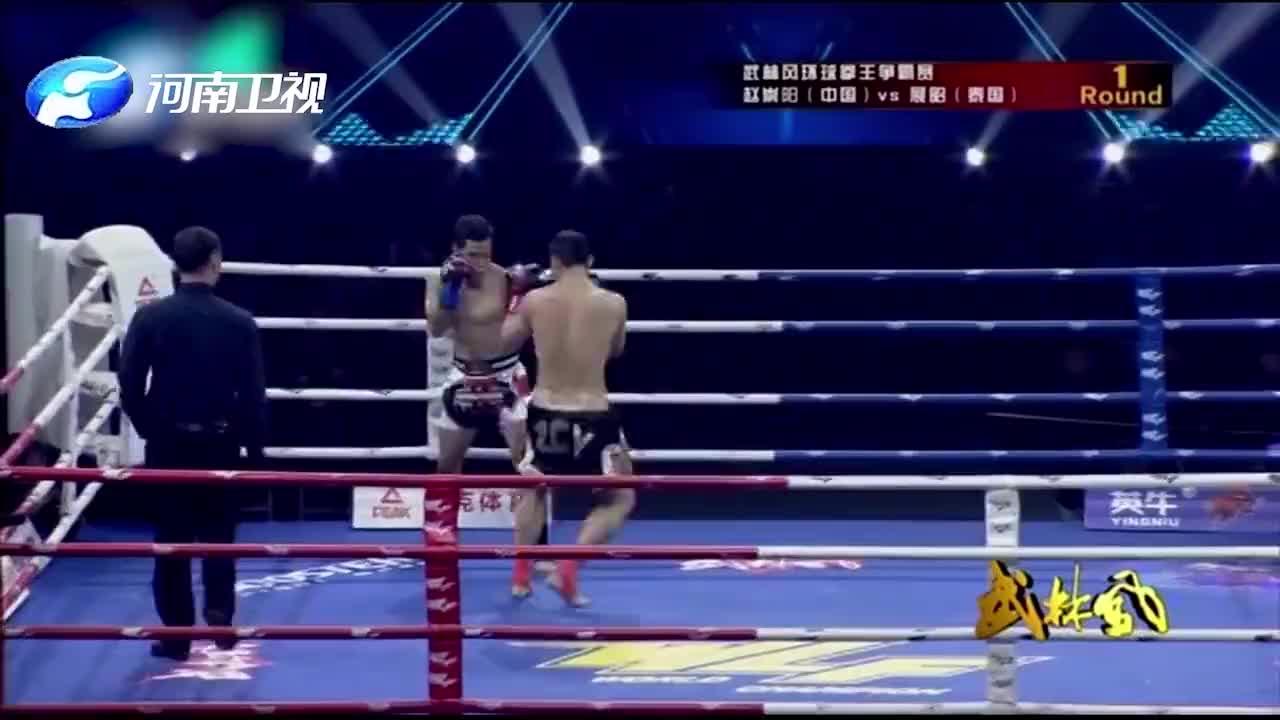 武林风:赵崇阳首回合直接TKO获胜!
