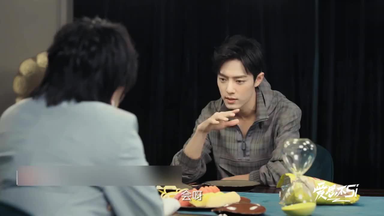 肖战:我喝醉了一个人能撑起一台晚会!但我朋友不多交友谨慎!