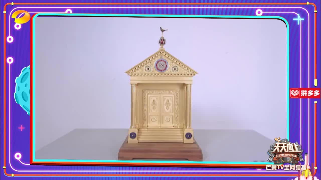 天天:王一博问号小孩上线,皇室钟表他都想要,看来是收藏家了!
