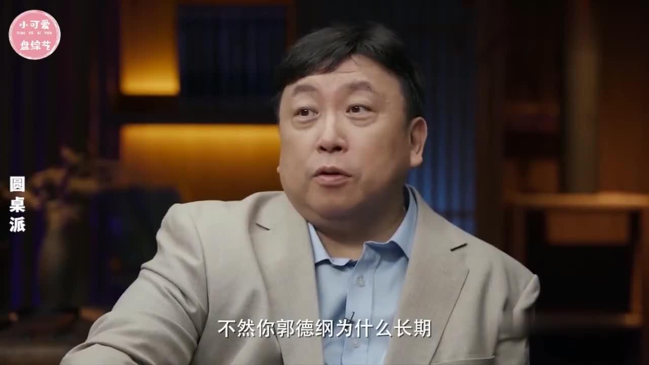明星们评价沈腾:王晶直言他是最好的喜剧演员,马丽暴露沈腾缺点