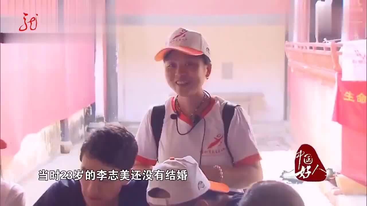 抗癌18年战胜病魔,李志美嫁人生子用经历鼓励癌症患者