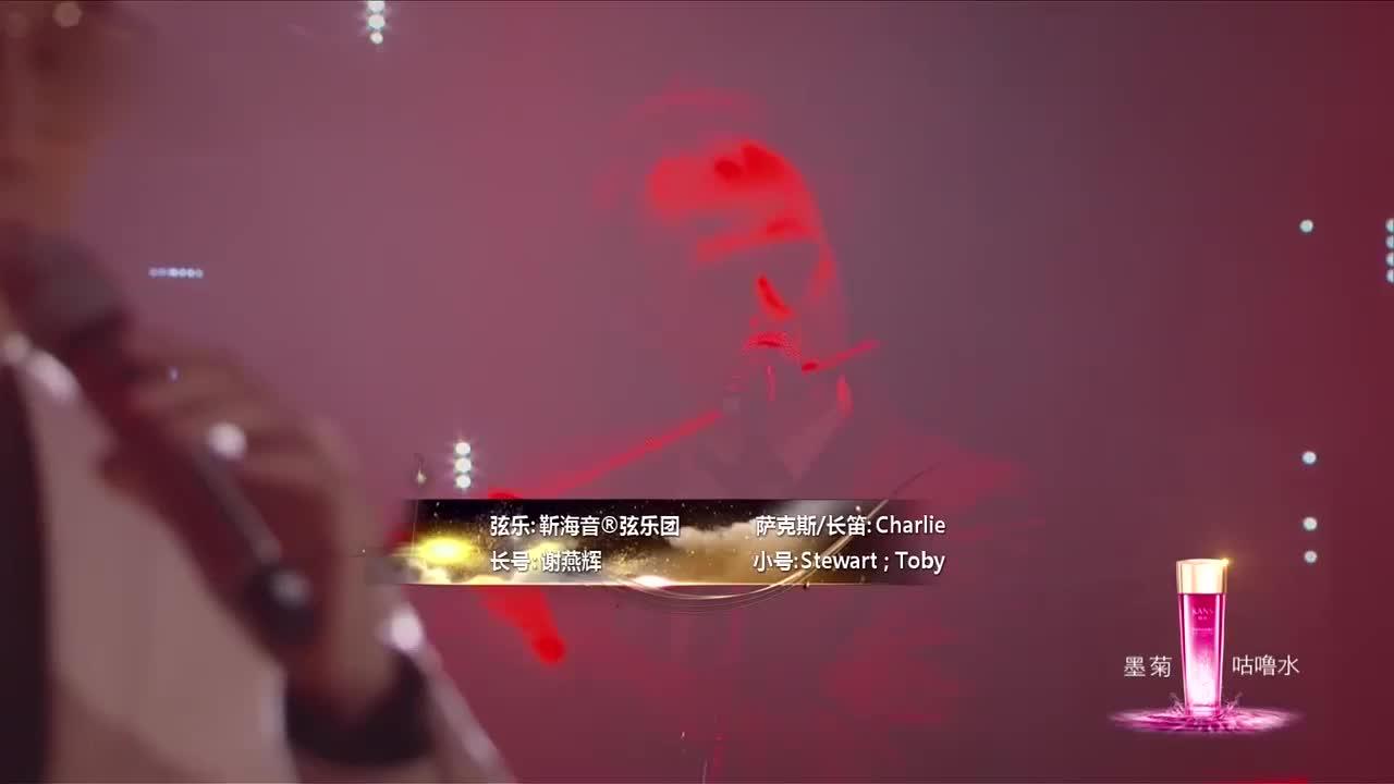 歌手:林志炫一首《裂心》,神编曲传达爱情观,感动全场听众