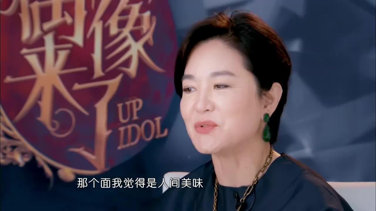 众人都在夸汪涵,而赵丽颖一句,遭谢娜吐槽在电视剧里活不过一集