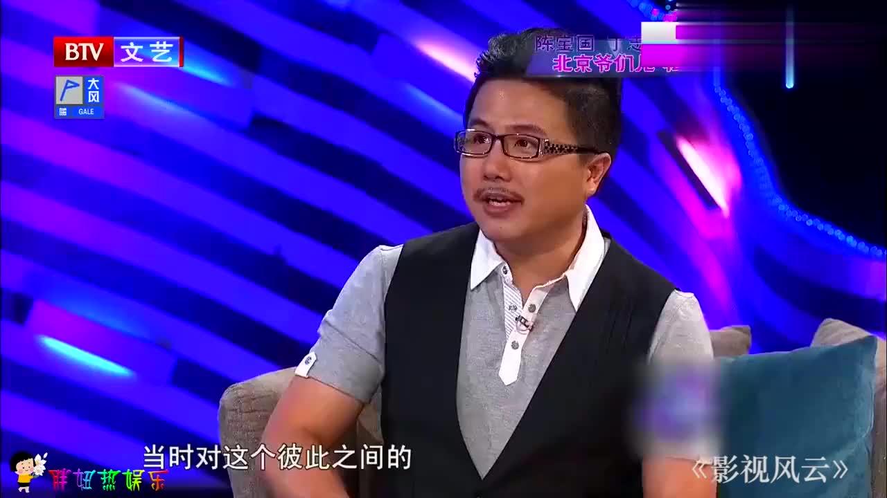 明星评价陈宝国现场:丁志诚直言和他拍戏很幸福,陈宝国:接着编