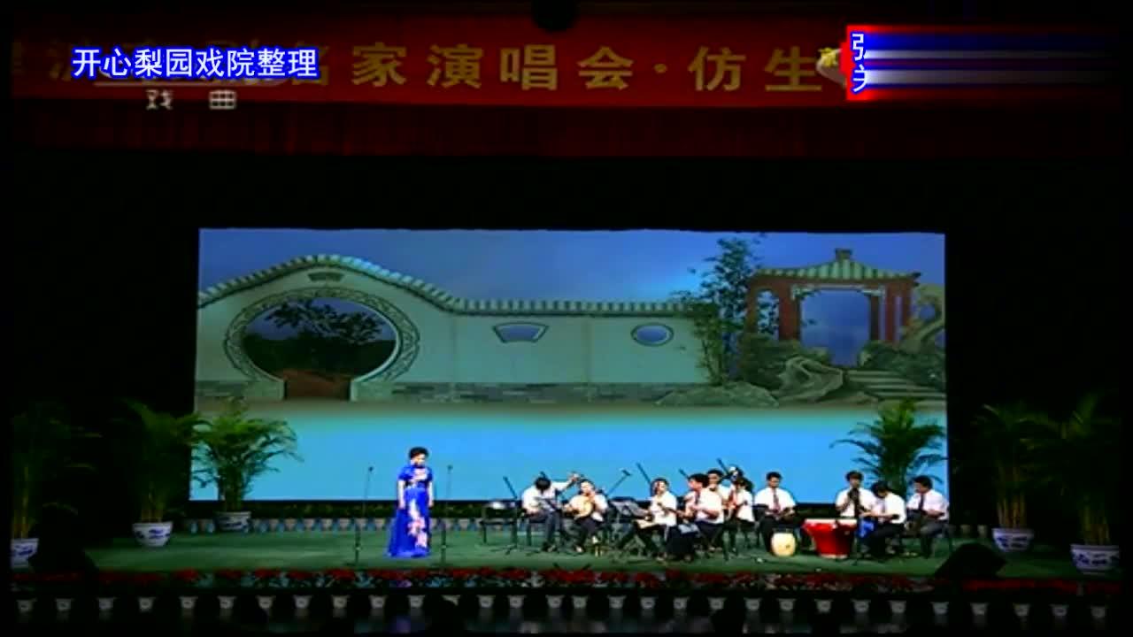 京剧《西厢记》选段一段反二黄精彩绝伦,名家王蓉蓉演唱左旭伴奏