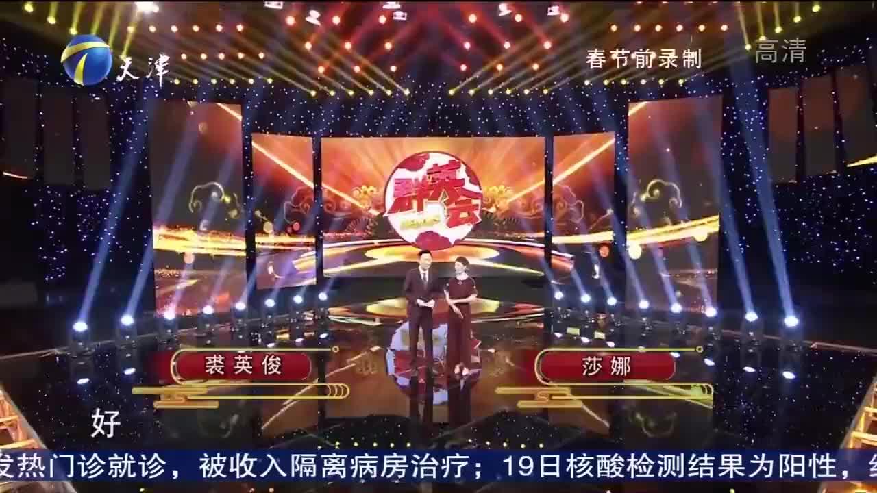 """赵小锐再扮""""李逵"""",22年过去了,拿起板斧赵小锐还是那么精神"""