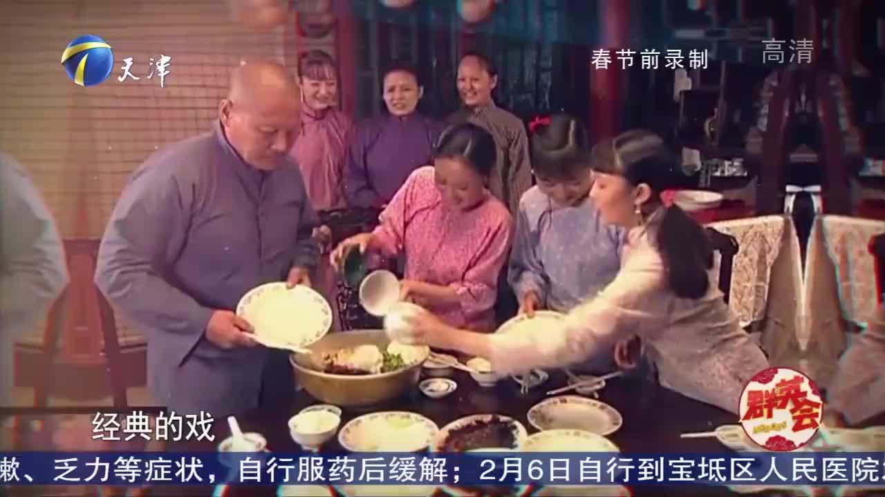 """赵小锐自曝:相亲时,老婆没看上自己,靠几个青苹果""""收买""""了她"""