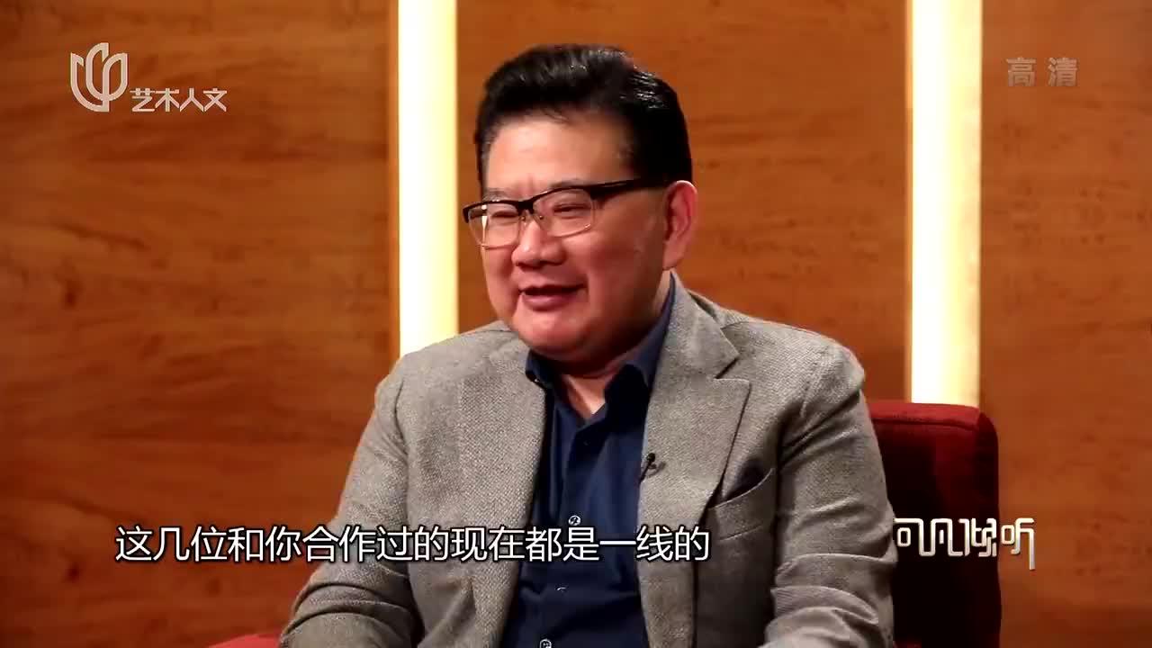 赵宝刚现场评价一线演员,吐槽佟大为演技差!主持人都坐不住了