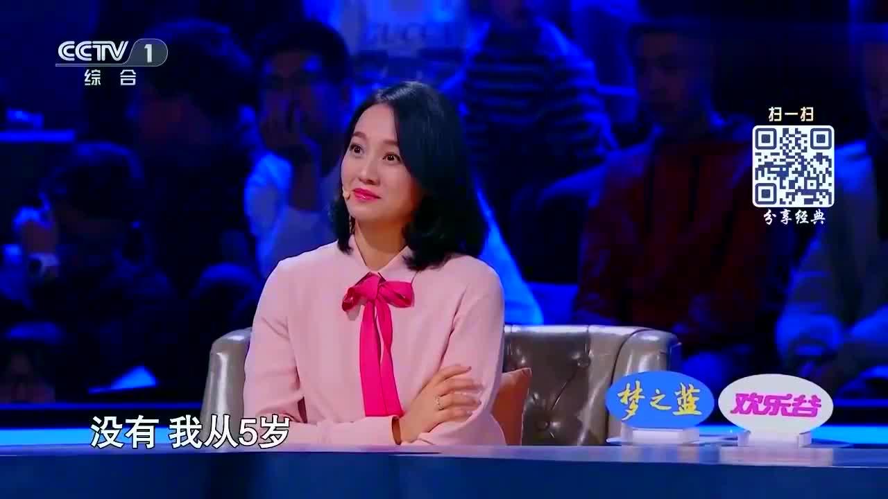 经典咏流传:格莱美奖得主吴彤5岁学吹笙,最初却是被动选择?